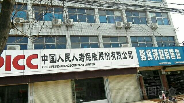 人保财险(襄城县人口和计划生育委员会西南)