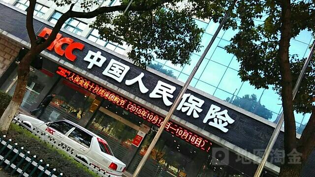 人保财险(德清支公司)