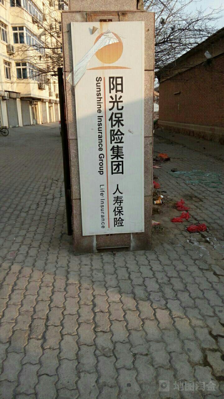 人保健康(武清服务部)