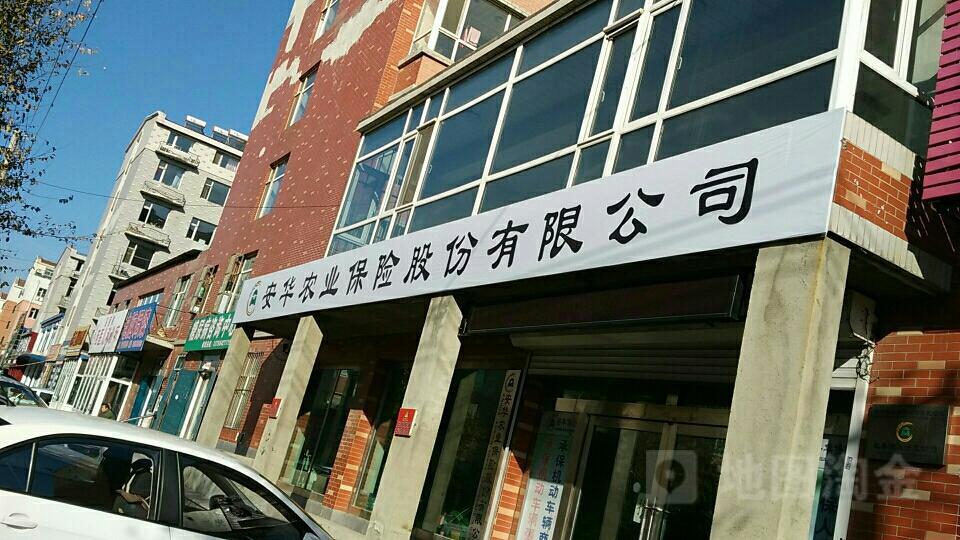 安华农业保险(九台支公司)