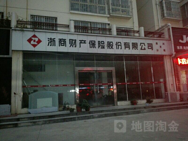 浙商财产保险(栾川支公司)
