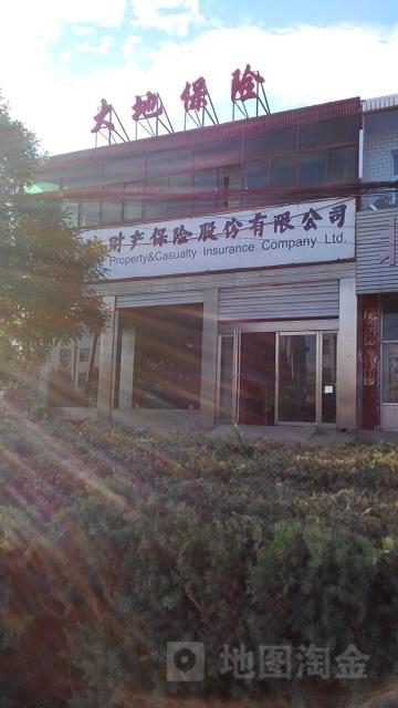 大地保险(山阴营销部)
