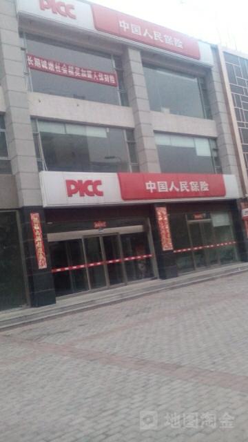 人保财险(朔城区支公司)