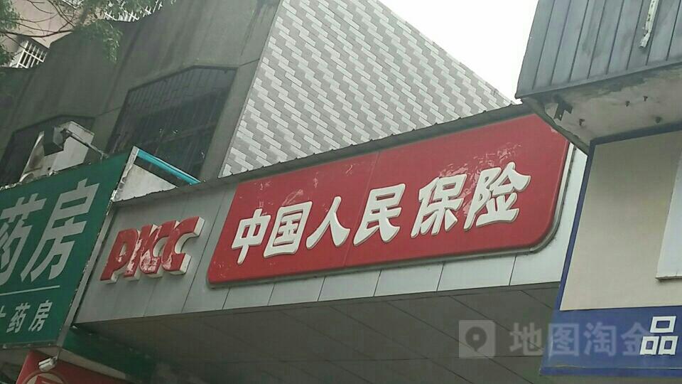 人保财险(安乡支公司)