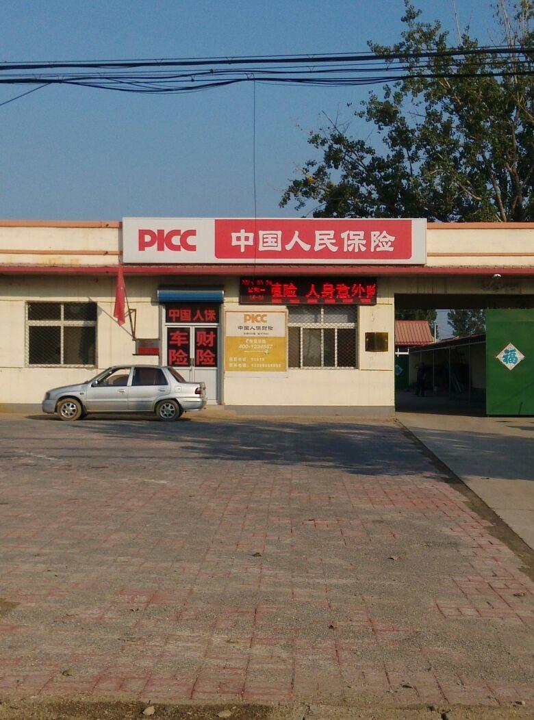 中国人寿(宝坻区大口屯分公司)