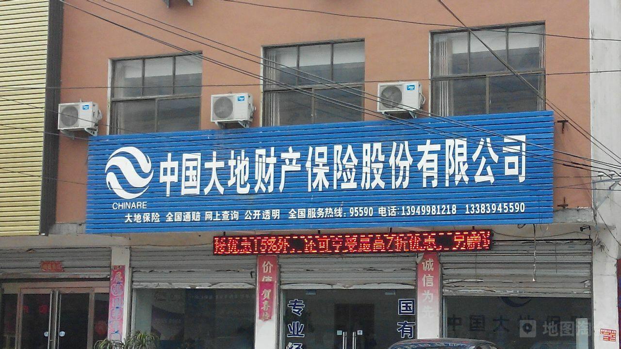 大地保险(郸城营销服务部)