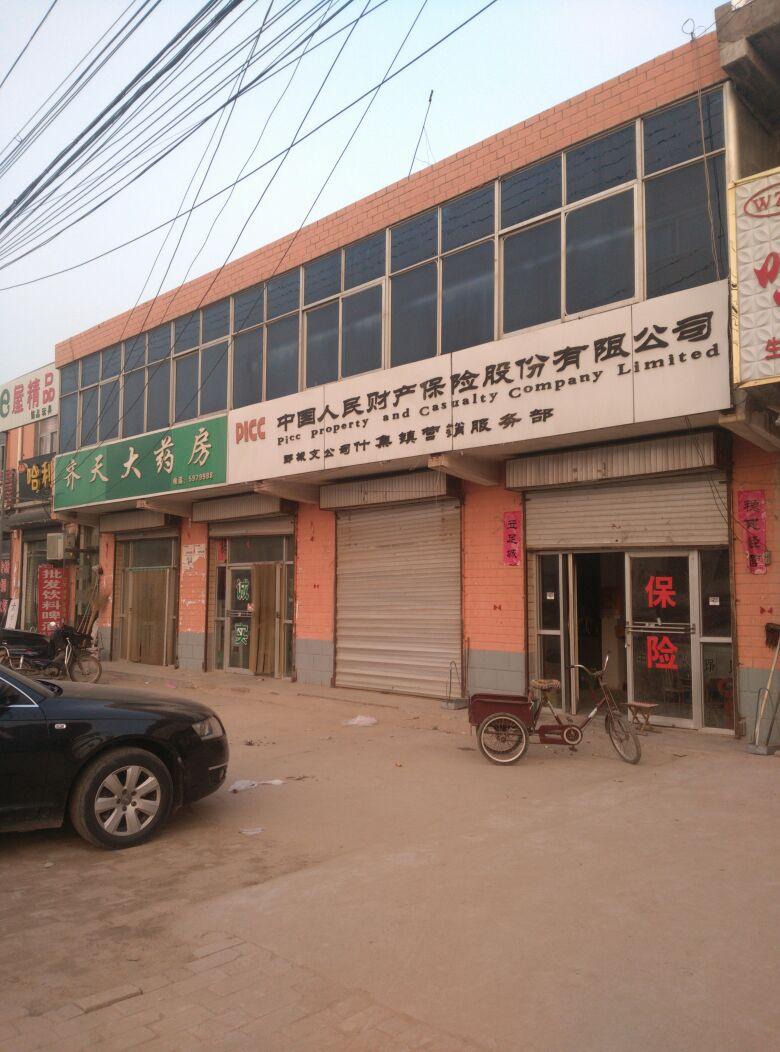 人保财险(鄄城烟草专卖局西南)