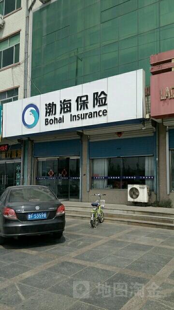 渤海保险(莱州支公司)