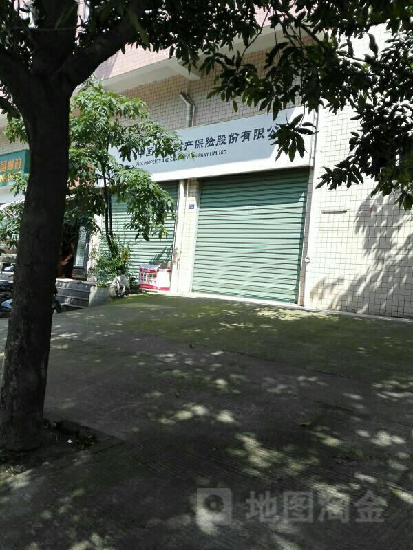 人保财险(三农保险服务站)