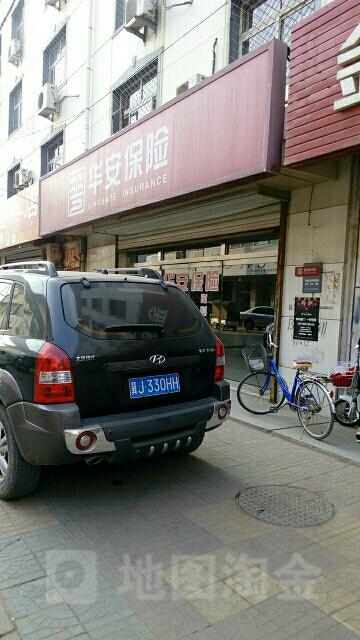 华安保险(秀水街)