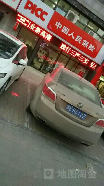 中国人保(农业南路)