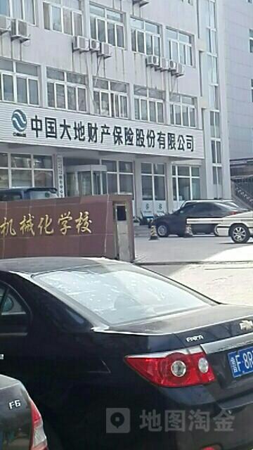 大地保险(烟台中心支公司)