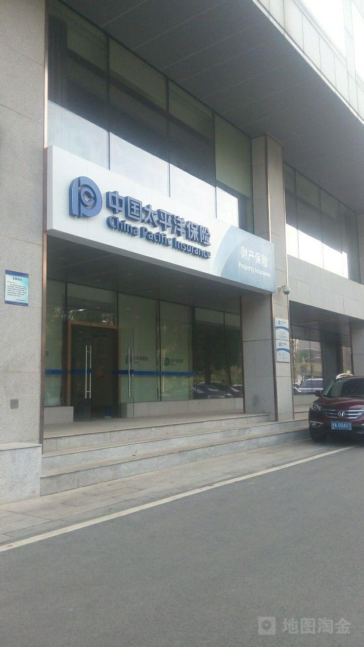 太平洋财险(长沙天心支公司)