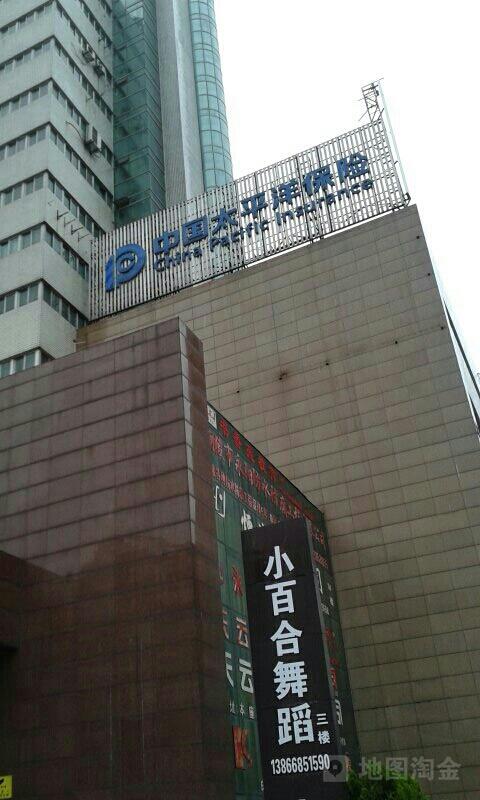 中国太平洋保险(金山分公司)