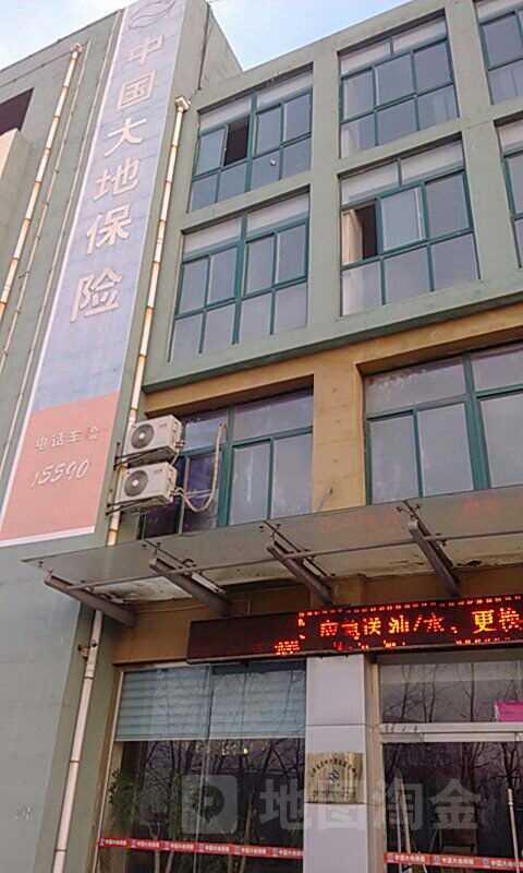 大地保险(滨城支公司)
