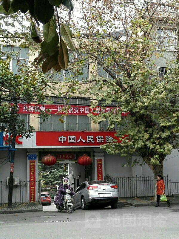 人保财险(西城营销服务部)