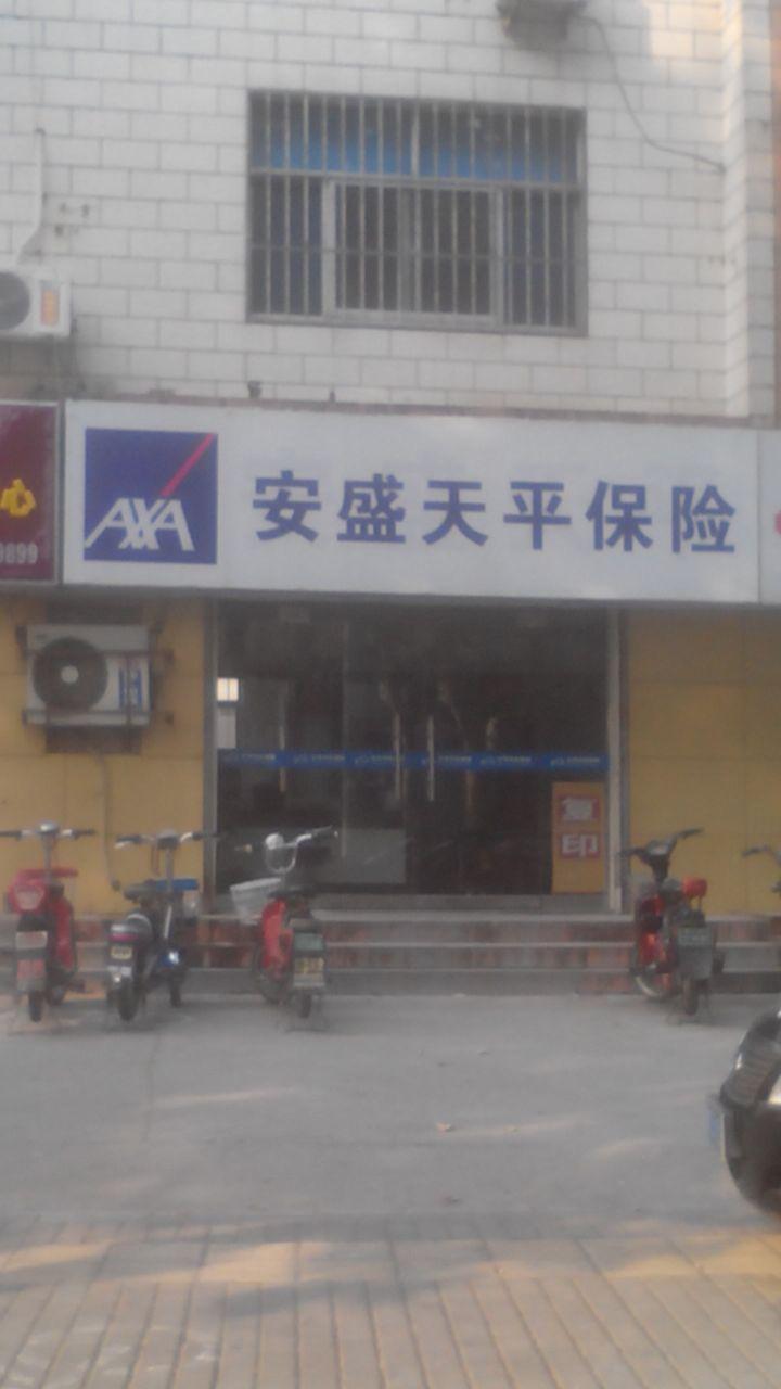 天平汽车保险(般阳路)