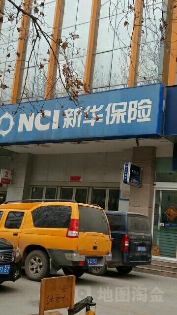 新华人寿(郑州中心支公司)