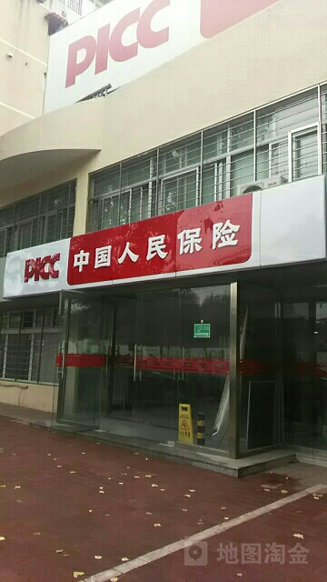 人保财险(方庄营业厅)