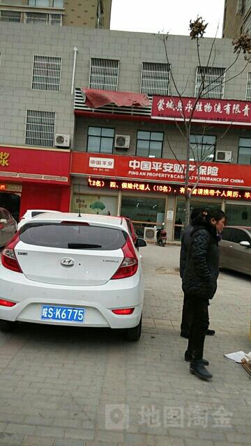 中国平安人寿(蒙城支公司)