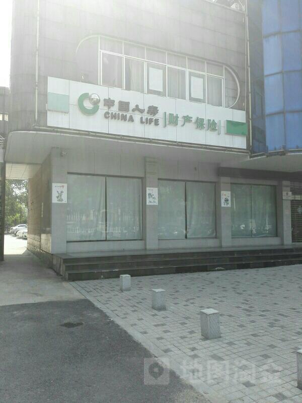 中国人寿(潜江支公司)