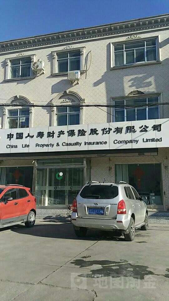 中国人寿(仓坊街)