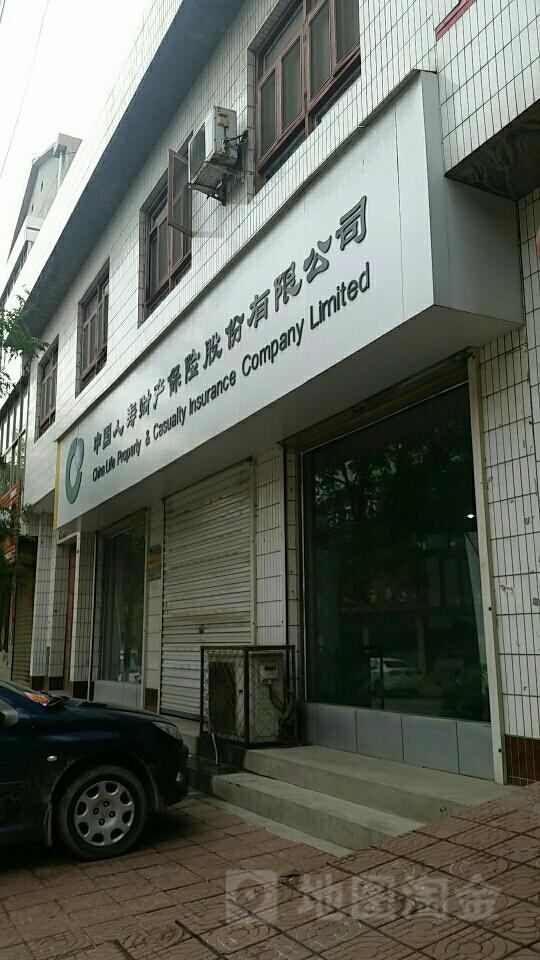 中国人寿财险(新绛县志公司)