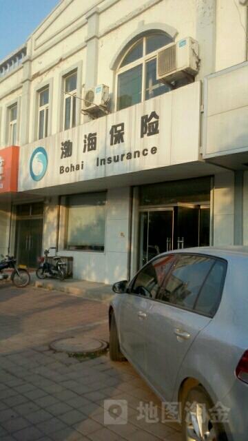 渤海保险(济南中支章丘营销服务部)