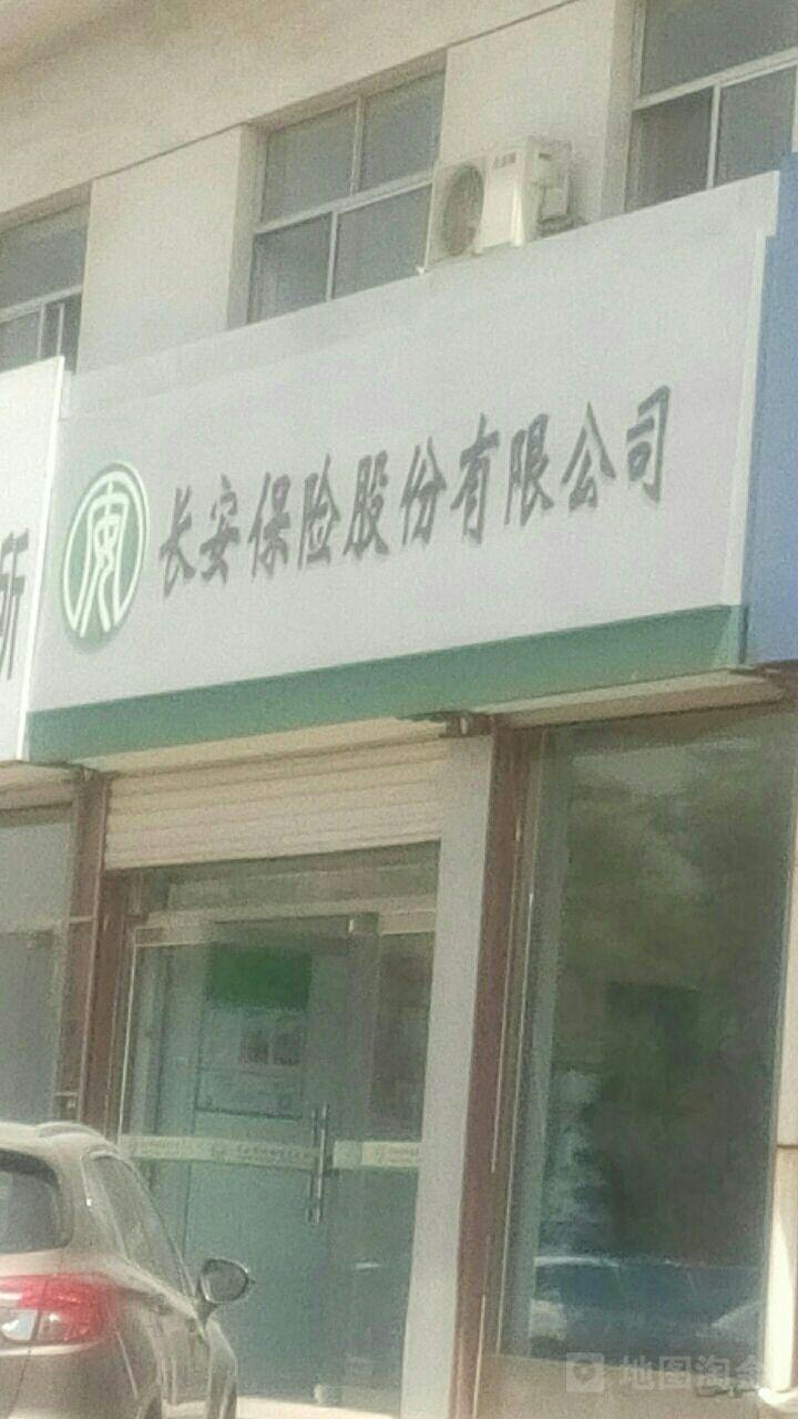 长安责任保险(临清市支公司)