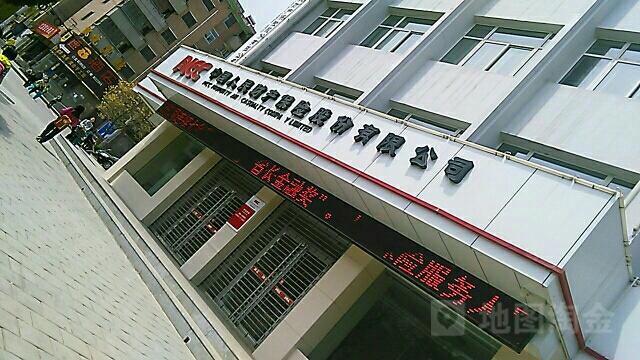 人保财险(平凉市分公司营业部)