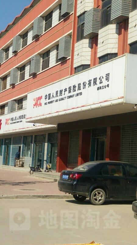 人保财险(濮阳县支公司)
