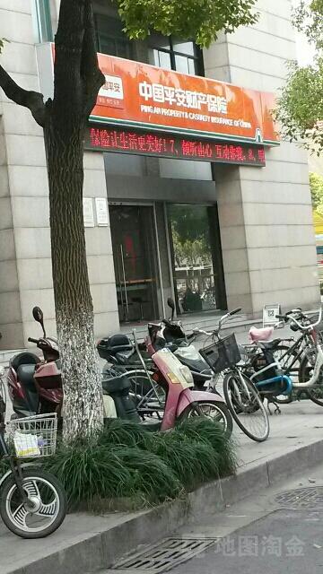 平安财险(镇江中心支公司)