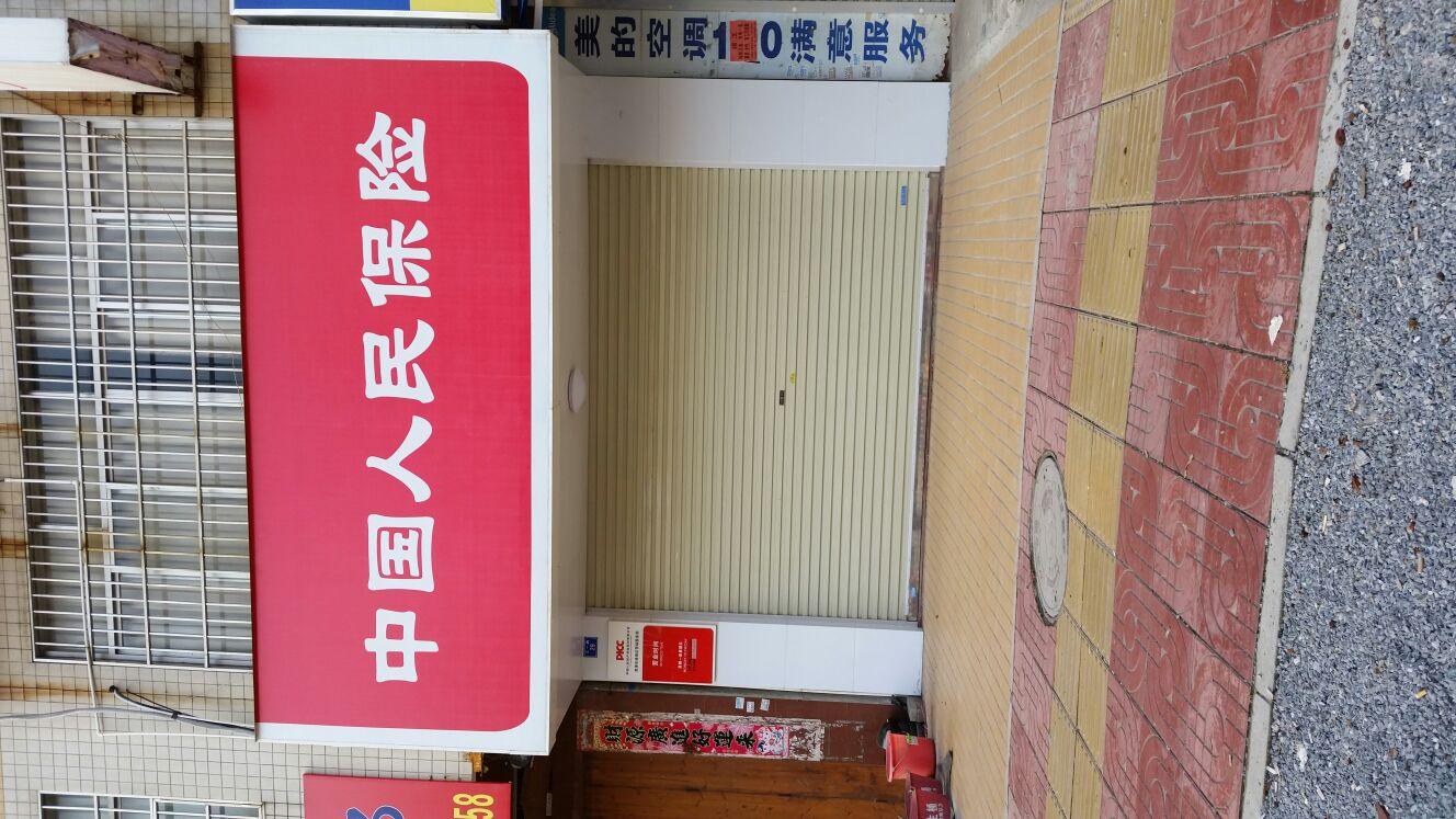 人保财险(江南一路)