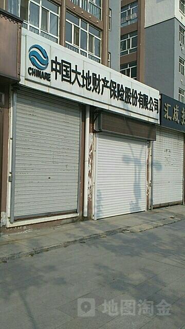 大地保险(水岸新城东南)