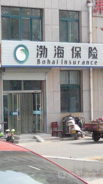 渤海保险(县后东路)