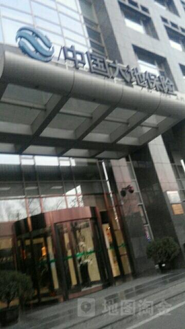 大地保险(北京分公司)