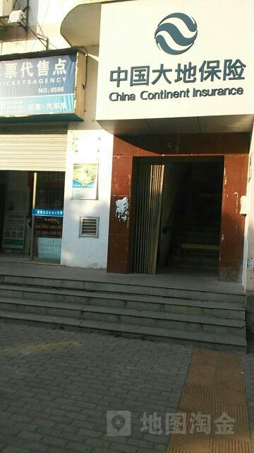 大地保险(熙春中路)