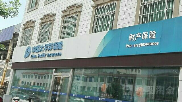 中国太平洋保险(吴忠中心支公司)