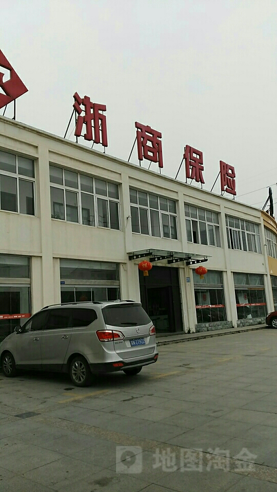 浙商保险(青海湖路)