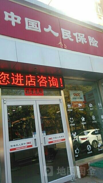 人保财险(梧桐大道社区服务站)