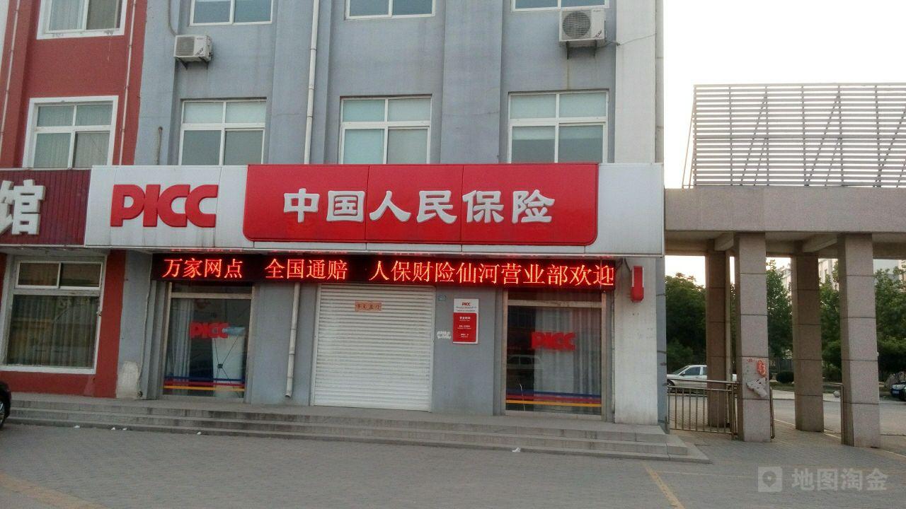 人保财险(仙河营业部)