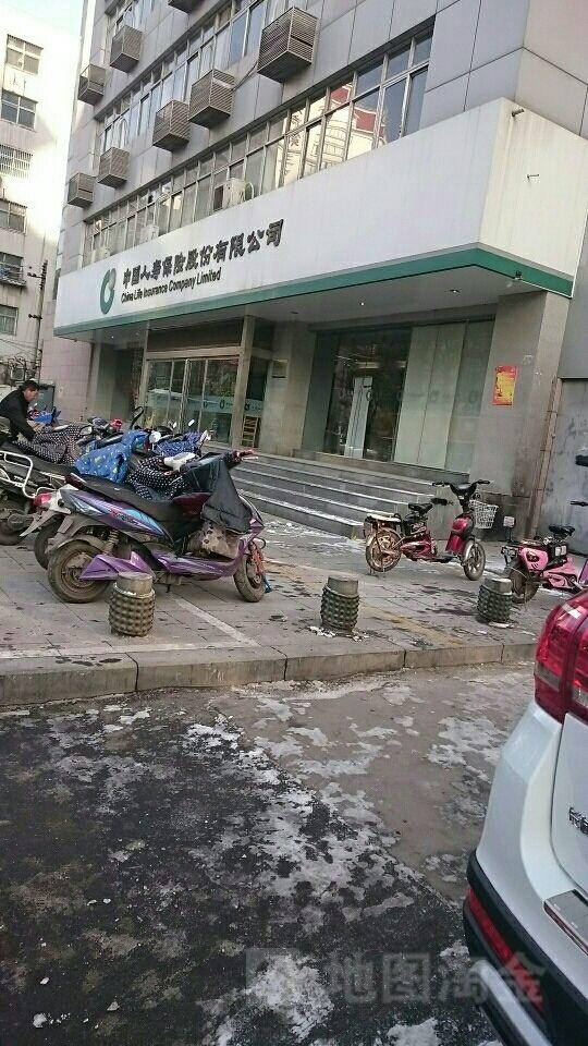 中国人寿财险(紫荆山路)
