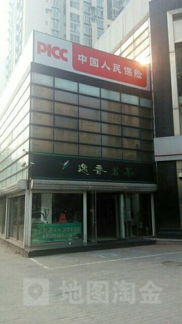 人保财险(北京市分公司特殊风险营业部)