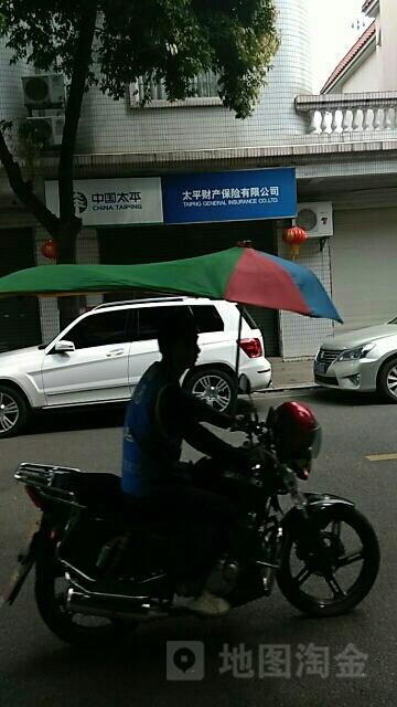 中国太平财产保险(小榄营销服务部)
