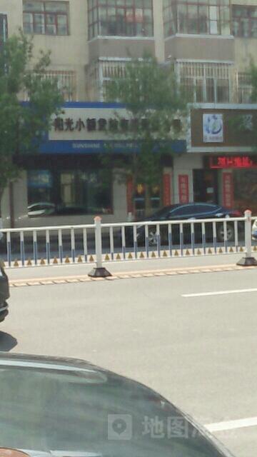 阳光保险集团肇东营业厅