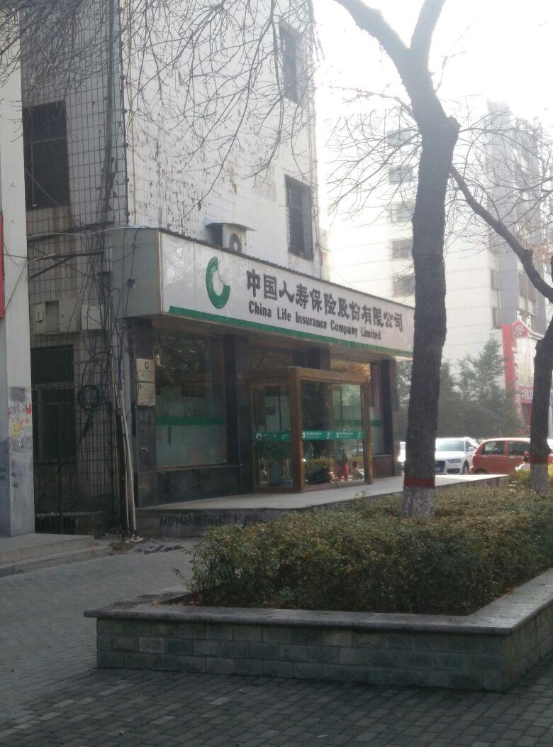 中国人寿(朔城区支公司)