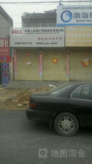 人保财险(郓城县残疾人辅助器具服务中心东北)