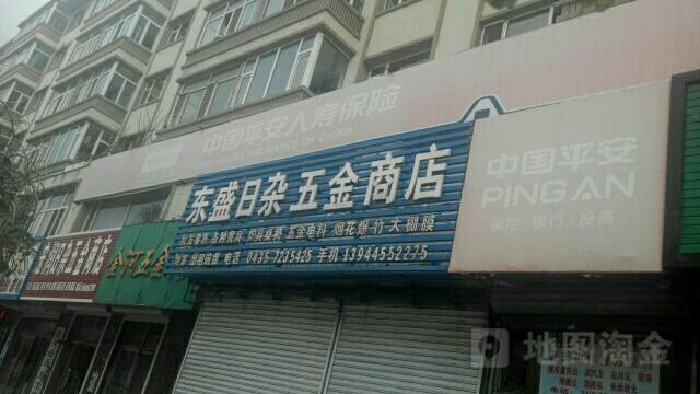 平安保险(柳河大街)