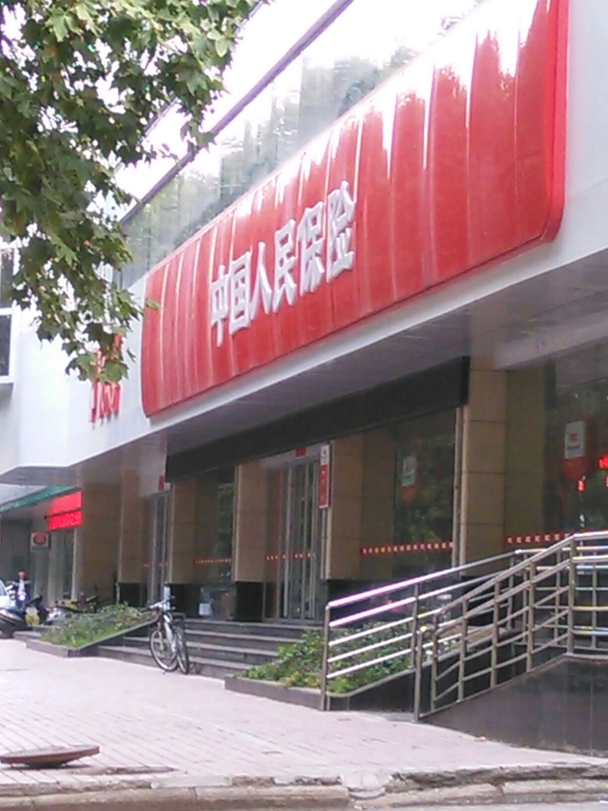 人保财险(三门峡市分公司)