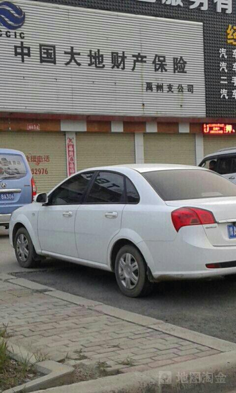 大地保险(禹州支公司)